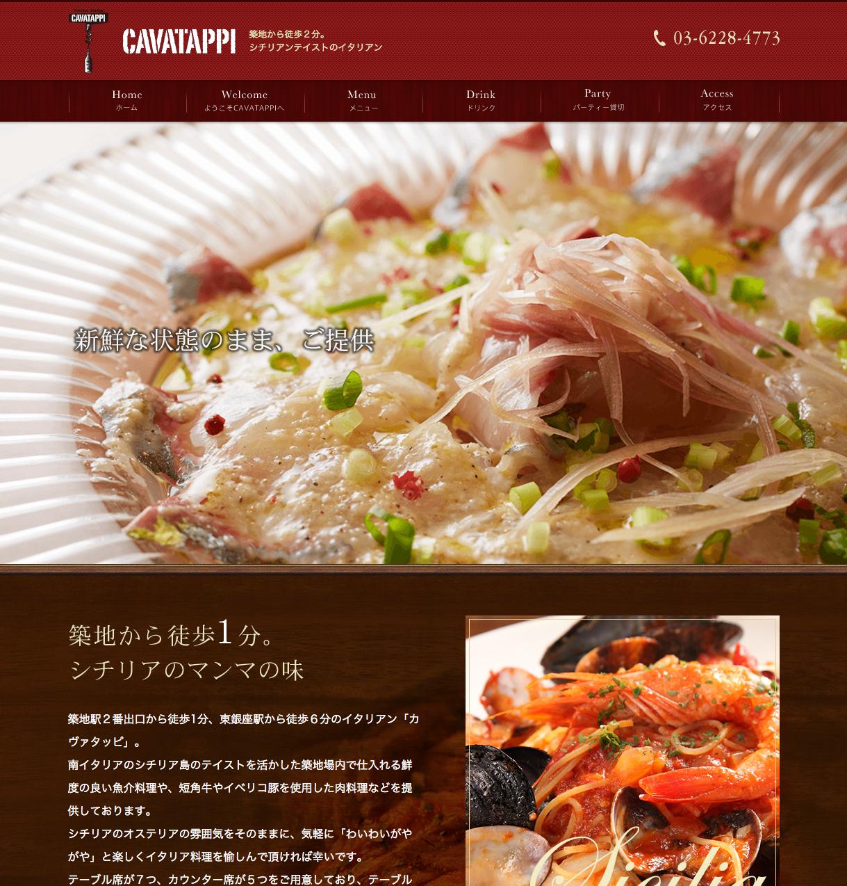 CAVATAPPI---Just-another-WordPress-site