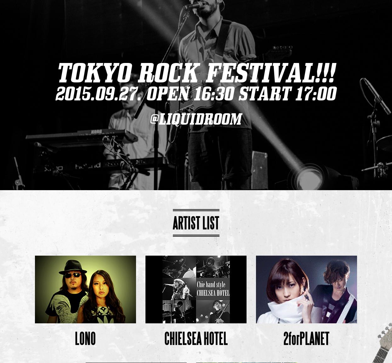 TOKYO ROCK Festival   2015.09.27 OPEN 16 30 START 17 00  LIQUIDROOM